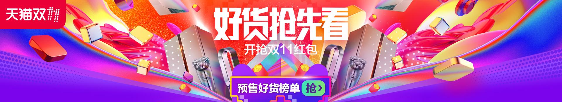 六尘布染——香黛宫·龚航宇秋冬旗袍时尚剧发布-倾城网