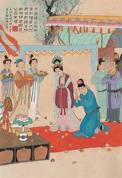 先秦时期婚礼重人情不铺张