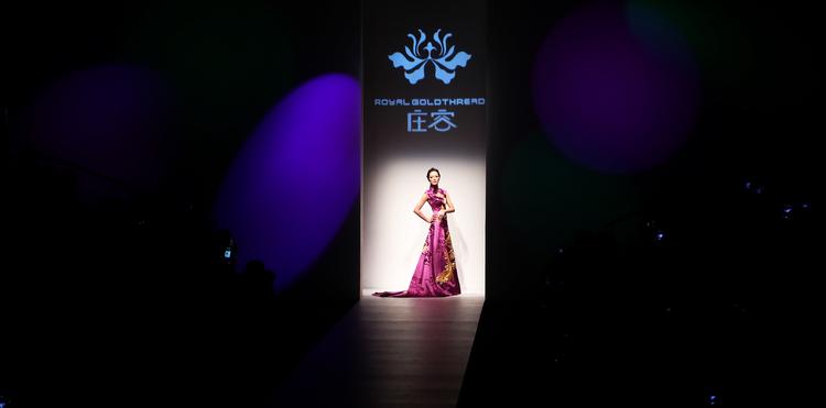 2014上海秋冬时装周 庄容的中国式美丽