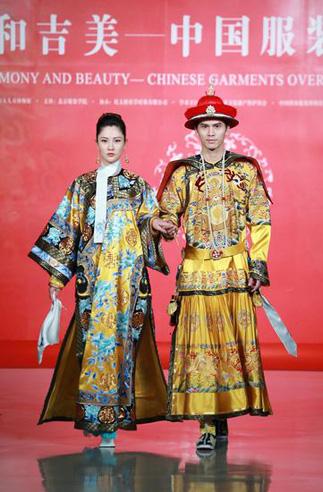 NE-TIGER于中国妇女儿童博物馆精彩呈现中国服装三百年