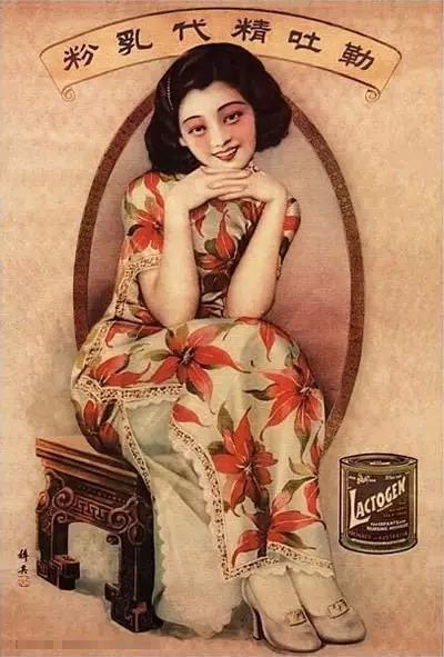 熟知旗袍礼仪 才能把旗袍穿出最美的味道