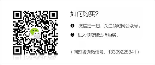 中国传统服饰(英文版) 高清扫描版下载