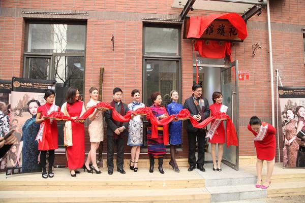 红馆旗袍工厂店(北京海上海店)
