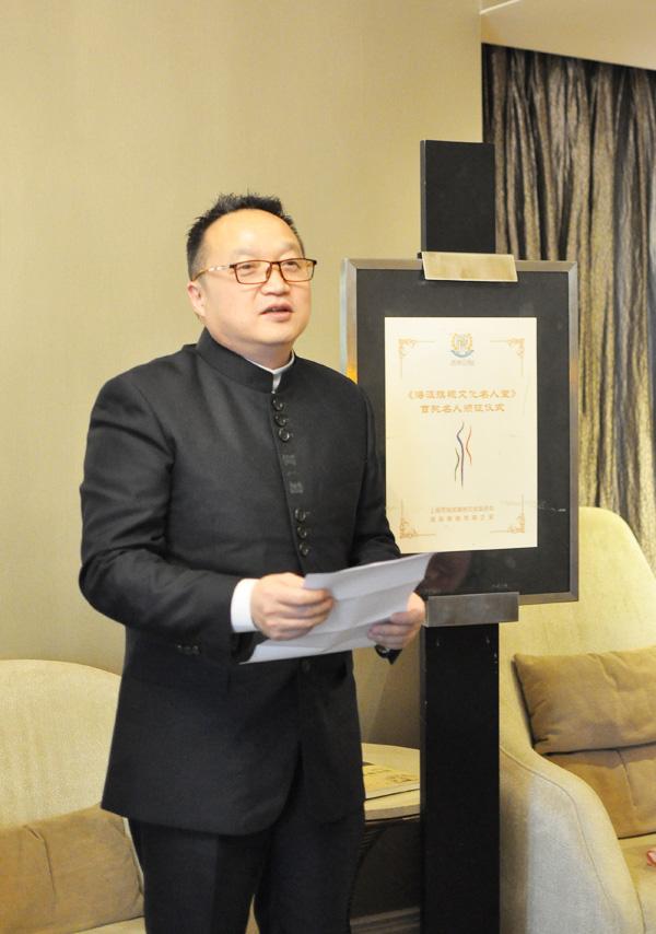 """沪上设立""""海派旗袍文化名人堂"""",首批入选名人揭晓"""