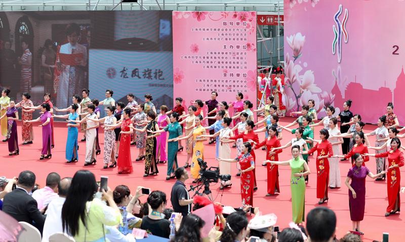 文明修身  因你更美—2017年上海市6·6海派旗袍文化推广日主题活动