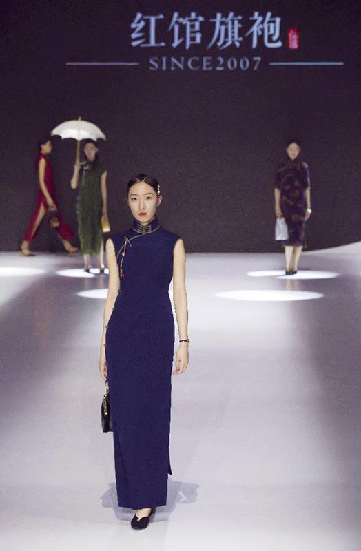 北服时装周·红馆旗袍为中国而时尚