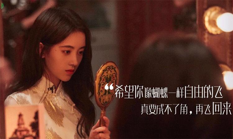 """""""四千年第一美女""""鞠婧祎,穿旗袍变民国名媛"""