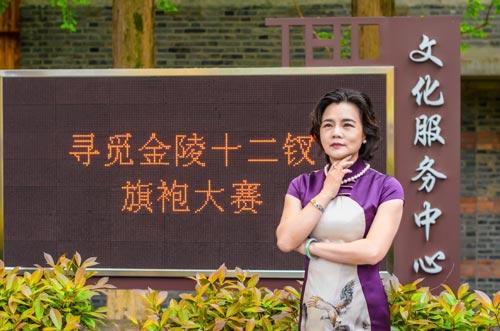 陶玉梅 :每个中国女子的衣柜里都应该至少有一件旗袍