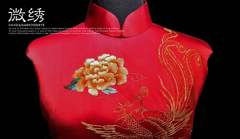 微绣旗袍馆