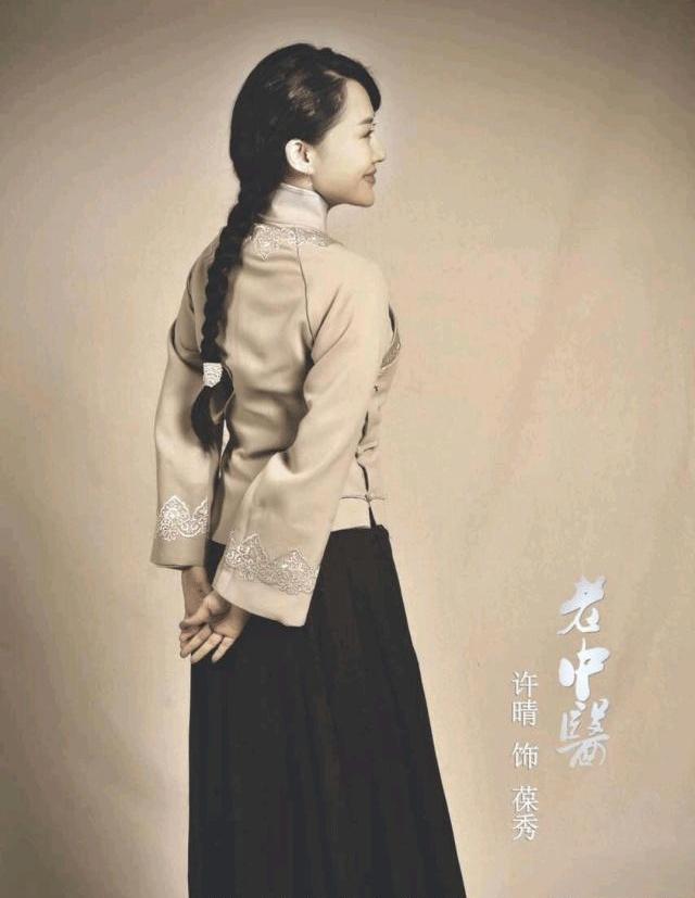 许晴《老中医》上线,旗袍装尽显窈窕身材