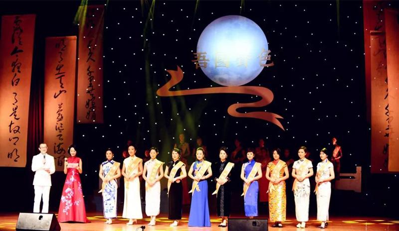 吾国声色—第二届全球旗袍人朗艺及优雅风范大赛晋级美国总决赛