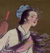 孟姜女图片