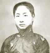 小凤仙图片