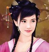 卞玉京图片