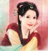 王幼玉图片