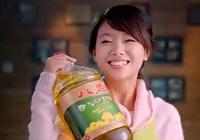 2010寻找中国美冠军魏娜成功代言食用油品牌