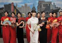 千人旗袍地标秀 展示中华服饰美