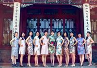 清华大学MBA毕业季秀旗袍