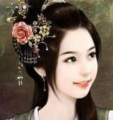 平阳公主图片