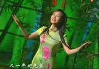 古典美女邓容MTV:五月来看花