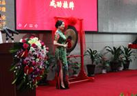 香黛宫品牌在上海股交中…