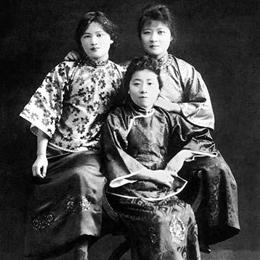 宋美龄三姐妹罕见合影