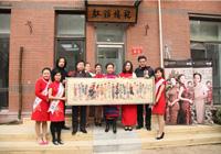 红馆旗袍工厂店(北京海上…