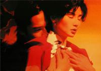 yumeji's theme -  电影《华样年华》主题曲( 纯音乐)