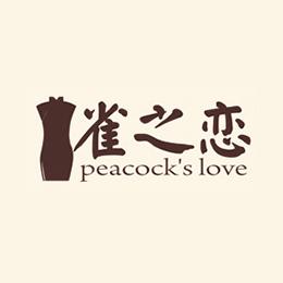 雀之恋旗袍