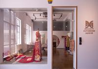上海月白中式嫁衣
