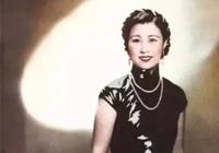 海上名媛严幼韵在纽约去世 享年112岁