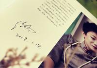 徐冬亲笔签名《跟小格格学旗袍》开始订购