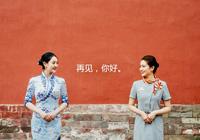海南航空首次采用旗袍作为工服,让旗袍之美在蓝天上绽放!