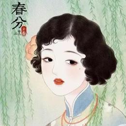 民国旗袍美人,美的风情万种,惊艳了岁月