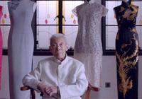 """上海最后的旗袍裁缝,百岁老人褚宏生""""不亏欠""""自己的人生!"""