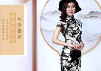 上海绣荷旗袍 绣荷服装 绣荷高档绣花旗袍