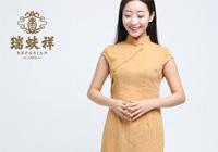 瑞蚨祥旗袍 瑞蚨祥连衣裙 瑞蚨祥服饰